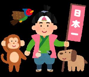 桃太郎の画像