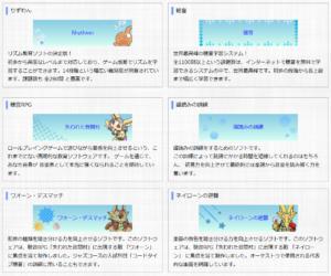 洗足オンラインのイメージ画像