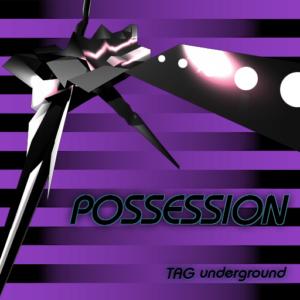 possessionの画像
